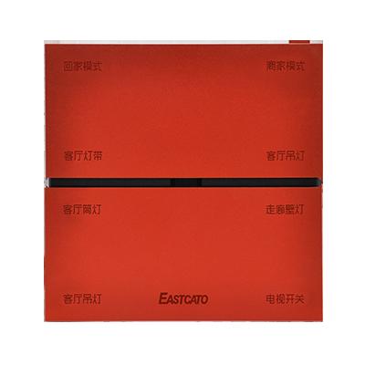 家庭中央音响系统_AV及舞台产品-EASTCATO 凯图电子   智能照明 智能家居 电源管理 ...